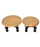 Set of 2 Wooden Brass FTD Bajot Chowki Chaurang Patli Pooja Small Table ... - $132.95