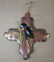 Artisan Copper Sun Ornament Cross Shape with Tiny People Doll & Stone Ar... - $10.74