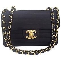 Vintage CHANEL black jersey 2.55 classic jumbo, large chain, large shoulder bag  - $2,282.00