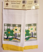 Kitchen Hand Towels set of 2 Velour Applique Summer Flowers Yellow Green - $9.99