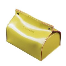 PANDA SUPERSTORE Creative Fashion Tissue Holder Soft Leather Tissue Case(Yellow)