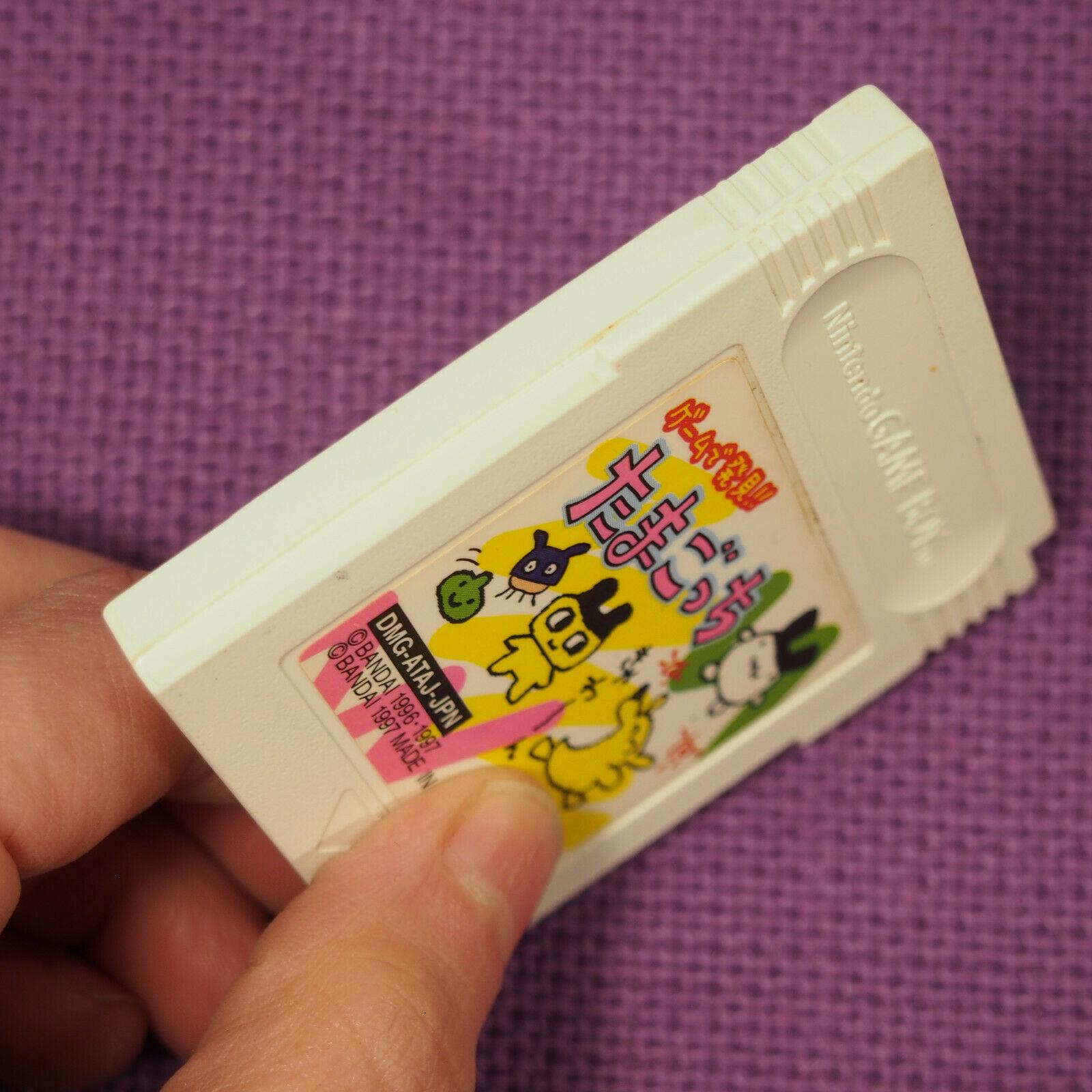 Tamagotchi (Nintendo Game Boy GB, 1997) Japan Import