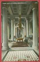 WASHINGTON DC Capitol Marble Room PC BJs - $7.50