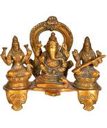 Ganesh Lakshmi Saraswati Trinity Brass Statue 5.5 Inches - $100.00