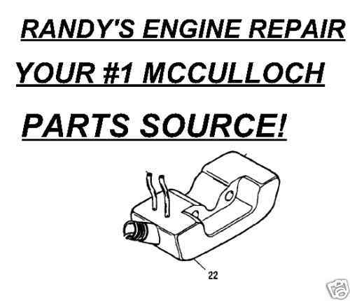 Mcculloch Fuel Tank 8 Listings