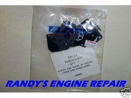 Repair Kit 4 Zama C1U Type Carburetor RB-29 - $14.19