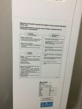New Mitsubishi Jt-sb116eh-w-ca White Electric Air Blast Hand Dryer image 4