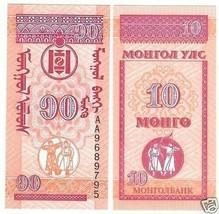 MONGOLIA SUPER UNCIRCULATED 10 MONGO NICE - $1.54