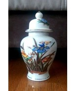Toya - Flower and Bird Jar/Pot/Vase - Made in Japan - $19.99