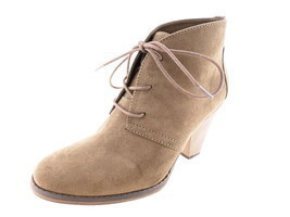 Mia Women's Shawna Bootie, Taupe, Size 9 M US - $33.65