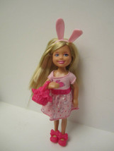 Blonde Easter Chelsea Friend 2013 Target Exclusive Loose Barbie Li'l Sister - $10.50