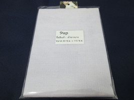 Cheese Cloth Cotton Filter Cloth Reusable Fabric 32 x 44 Inch Large Free... - $7.59