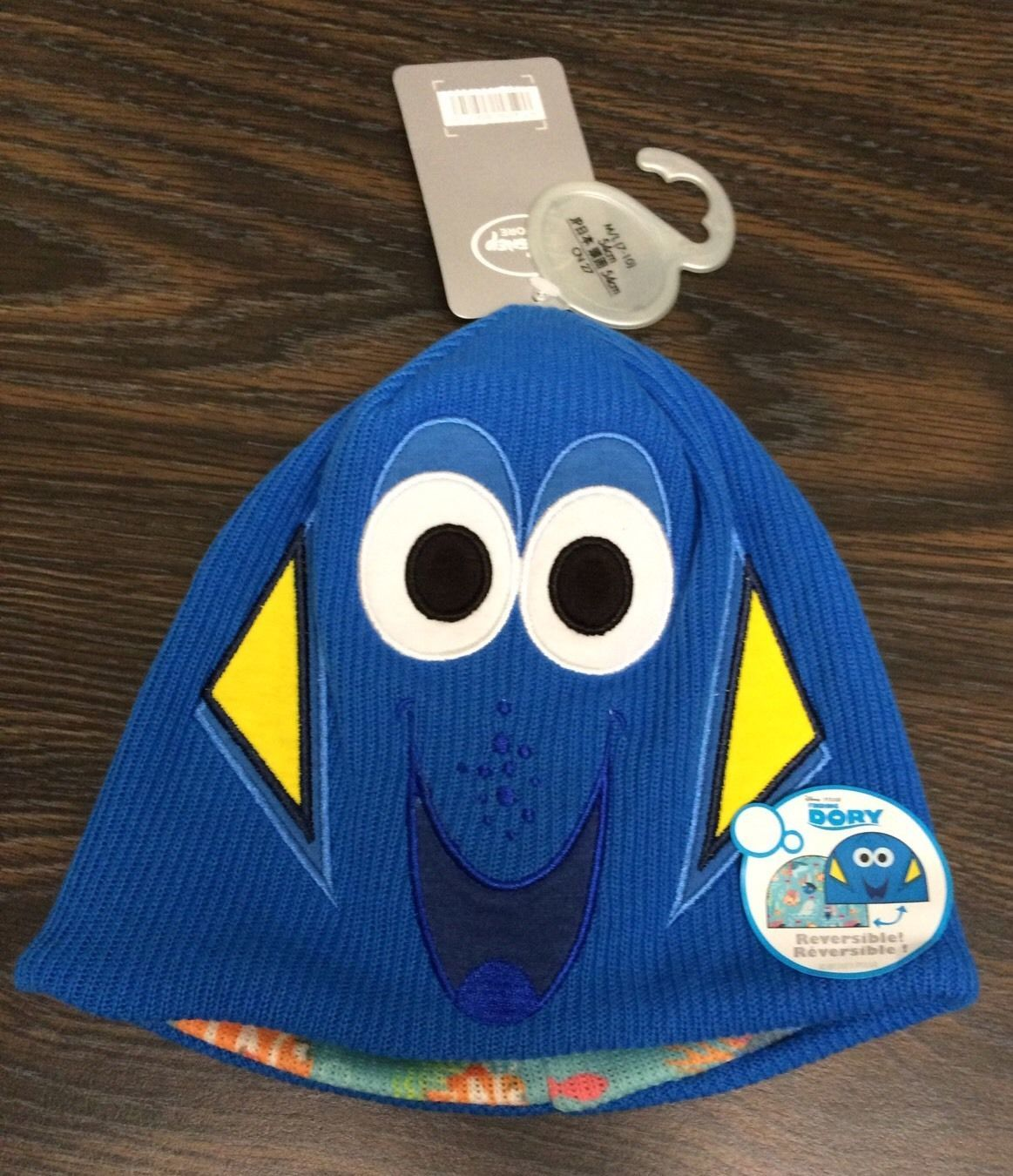Disney Store Finding Dory Reversible Kids Hat PIXAR Unisex sz M L 7 - 10