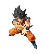Dragon Ball Banpresto Super Kamehameha Son Goku Figure - $35.90