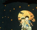 Grave of the Fireflies [VHS] [VHS Tape] [1988]