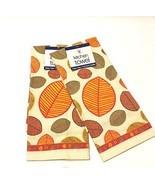 Falling Leaves Kitchen Towel Set - $8.90