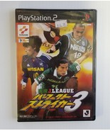 Commentary J-League Perfect Striker 3 Soccer PS2 Japan Import Playstatio... - $34.53