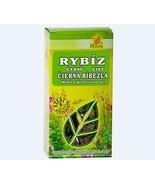 Black Currant Leaf 40g- Ribes Nigrum - Organic Herbal Dried Tea Loose Herb - $7.95