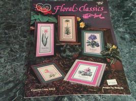 Floral Classics CSB14 Cross My Heart - $2.99