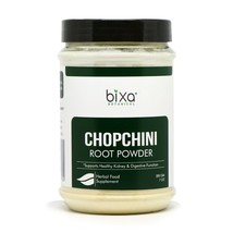 Bixa Botanical  Chopchini Root Powder 7oz/200g - $16.82