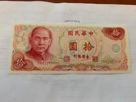 Taiwan 10 yuan banknote 1976 - $7.50