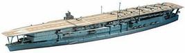 HASEGAWA 1/700 Japanese navy aircraft carrier Kaga 202 - $26.26