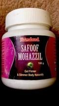 safoof mohazzil Weight Management firmer slimmer naturally hamdard 100g - $17.00