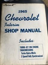 1965 CHEVROLET INTERIM SHOP MANUAL FOR TURBO-JET 396 - $17.75