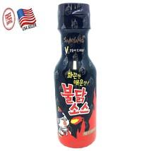 Samyang Bulldak Fire Noodle Spicy Korean Hot Table dipping sauce K-food ... - $12.93