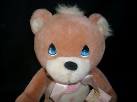 "15"" ENESCO 1997 HAVE A HUG BROWN BABY TEDDY BEAR STUFFED ANIMAL PLUSH TOY W/ TAG image 2"