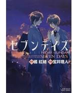 "SEVEN DAYS ""FRIDAY-SUNDAY"" Rihito Takarai, Manga Comic Japanese Book - $10.11"