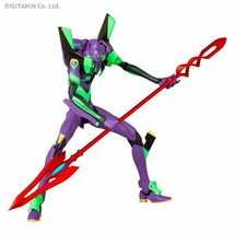 Medicom Toy Rah Neo Evangelion'S First Unit 2021 F/S From JP - $569.37