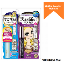 ARITAUM  Heroine Makeup SP Volume&Curl Mascara Super Waterproo 6g+ Remov... - $22.44