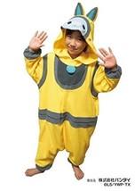 Costume for Kids Yokai Watch USA Pyon 110cm BAN-042F from Japan New - $86.00