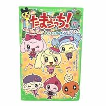 Tamagotchi Paperback Novel Book By Bandai Wiz Japanese 2013 1st ED 角川つばさ文庫 - $14.76