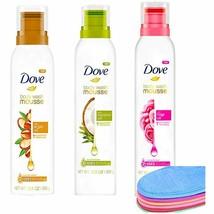 Dove BODY WASH - COCONUT OIL, ARGAN OIL, ROSE OIL - Concentrated foaming... - $33.99