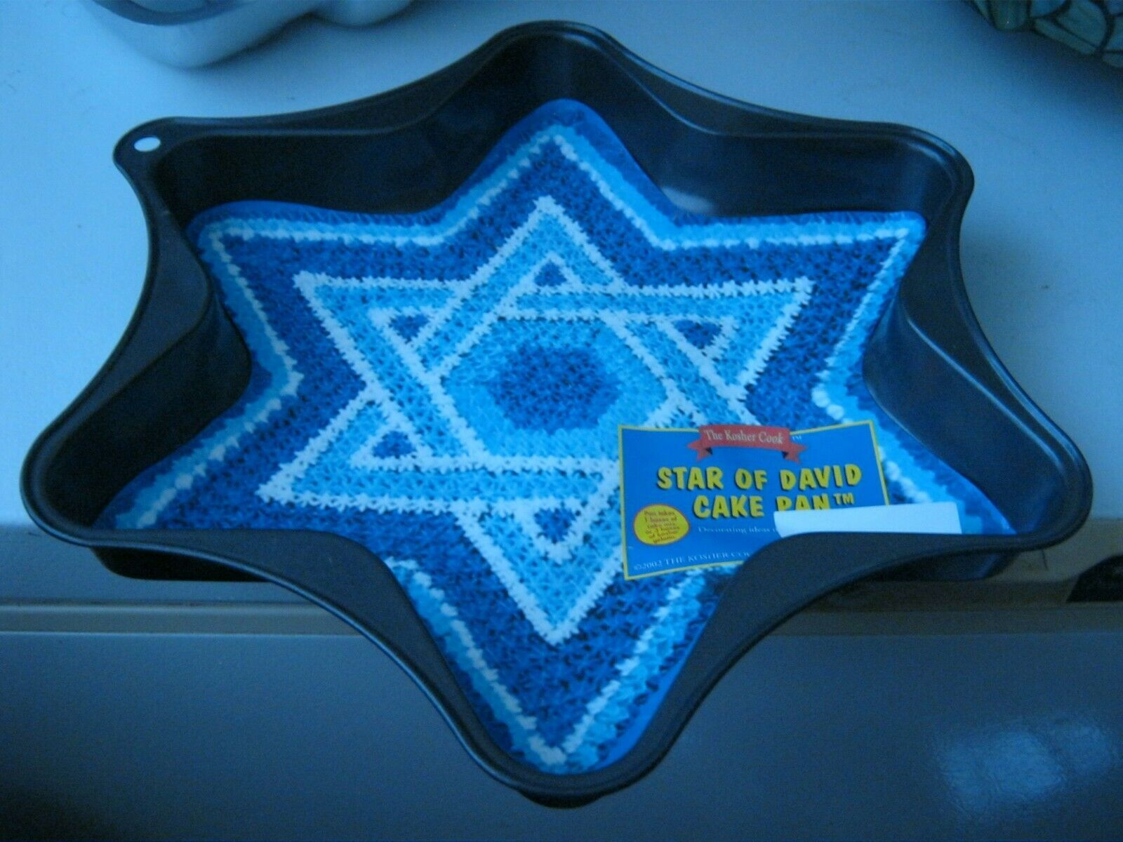 Primary image for The Kosher Cook Star Of David Cake Pan