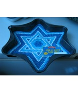 The Kosher Cook Star Of David Cake Pan - $17.17