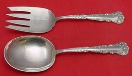 """Kings Court by Frank Whiting Sterling Silver Salad Serving Set 2pc AS 8 3/4"""" - $309.00"""