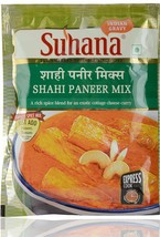 Suhana Shahi Paneer Mix 50g Pouch 100% ORIGINAL PRODUCT FREE SHIP - $5.93
