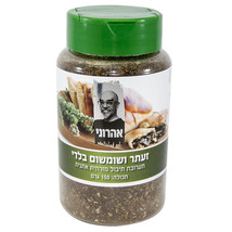 Organic Spice Powder Ground Za'atar Zatar Kosher Herbs Flavor 150 gr - $12.87