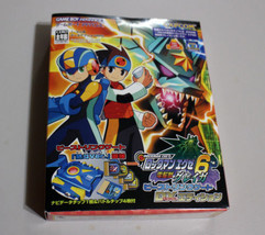 CAPCOM Game Boy Advance Mega Man Battle Network6 Beast link gate TV game... - $460.00