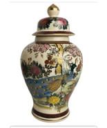 Vintage Oriental Porcelain Ginger Jar Peacock Floral Design Gilt Trim Ja... - $39.55
