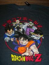 DRAGONBALL Z T-Shirt BIG AND TALL 4XL 4XB NEW Goku Vegeta Piccolo Dragon... - $24.74