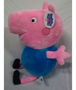 "Fiesta Peppa Pig SOFT BROTHER GEORGE PIG 7"" Plush STUFFED ANIMAL Toy NEW - $16.34"