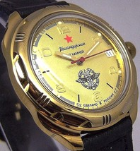 Russian Vostok Military Komandirskie Watch # 219451 New - $54.98