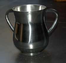 Judaica Hand Wash Cup Netilat Yadayim Last Water Aluminum Natla Hammered Bottom image 1
