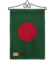 Bangladesh Burlap - Impressions Decorative Metal Wall Hanger Garden Flag... - $33.97