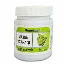 Majun Azaraqi für Nützliche in Paralysis und Epilepsie - 125g - $26.10