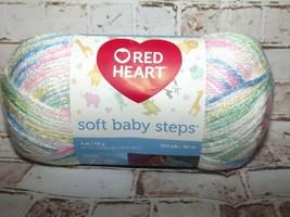 Red Heart Soft Baby Steps Yarn Binky 100% Acrylic 4 oz/113g 204 yds/187 ... - $7.82